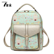 Princess cute printed backpack girl autumn 2015 Institute wind backpack color popular Korean wave fashion handbags