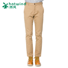 Hot spring and autumn new style men's khaki casual pants, men's straight leg slim long pants men Pant tide 04W5700