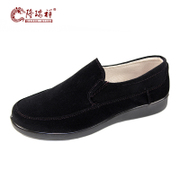 Long Ruixiang spring 2015 old Beijing cloth shoes men's shoes new dad's shoes men's casual shoes
