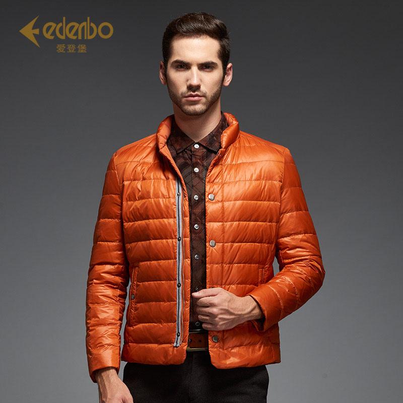 Edenbo/爱登堡轻薄羽绒服男短款立领白鸭绒纯色羽绒衣外套正品