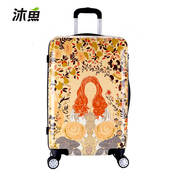 2015 new Mu fish printing password luggage hard case luggage caster luggage 24 inch