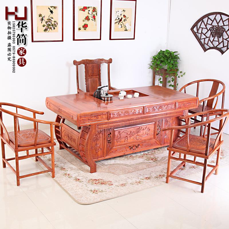 中式实木茶桌椅组合 非洲花梨木红木茶艺茶台 功夫茶桌仿古家具