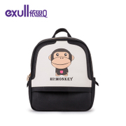 Exull q pre spring of 2016 new Backpack White School of cartoon animal zipper bag for 16313257