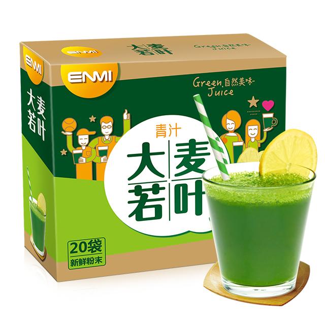 【买2送2】ENMI大麦若叶青汁蚂蚁苗粉抹茶清汁农场早餐饱腹代餐粉