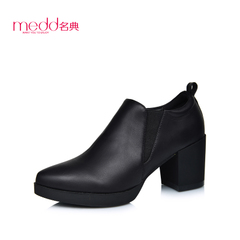 Name code fall 2015 the new Taichung with pointed toes chunky heels shoes waterproof shoes foot deep heavy-bottomed British women's shoes