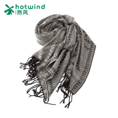 Hot Merry Sue scarf women winter long wild Hoodie scarf shawl Cape dual-use P061W5405