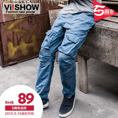 Viishow 2015 spring men's pants men's cotton Pant men's casual pants easy City boy