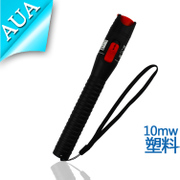 10mW of cheap plastic case red light 10 km red fiber optic test send 2 ceramic core