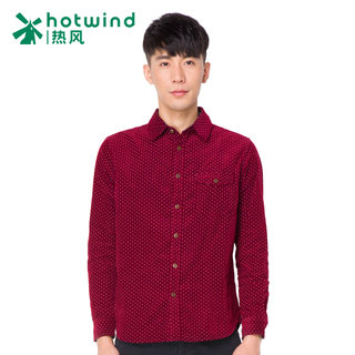 Hot spring and autumn men's long sleeve shirt City boy corduroy slim shirts fashion 02W5706