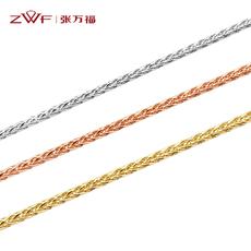 张万福珠宝 18k金女款时尚简约三色K黄、k白、k玫瑰金肖邦项链
