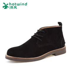 Hot spring New England suede casual men's shoes flat bottom Hi Martin shoes men shoes 65W5906