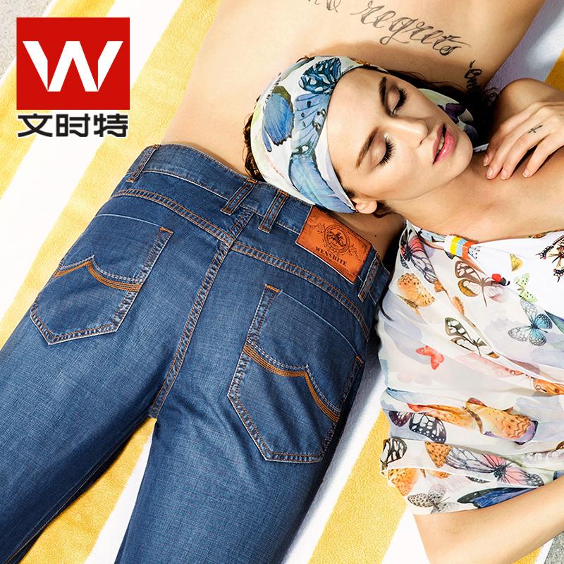 文时特牛仔裤男 春夏季新品修身直筒商务休闲男士牛仔长裤子薄
