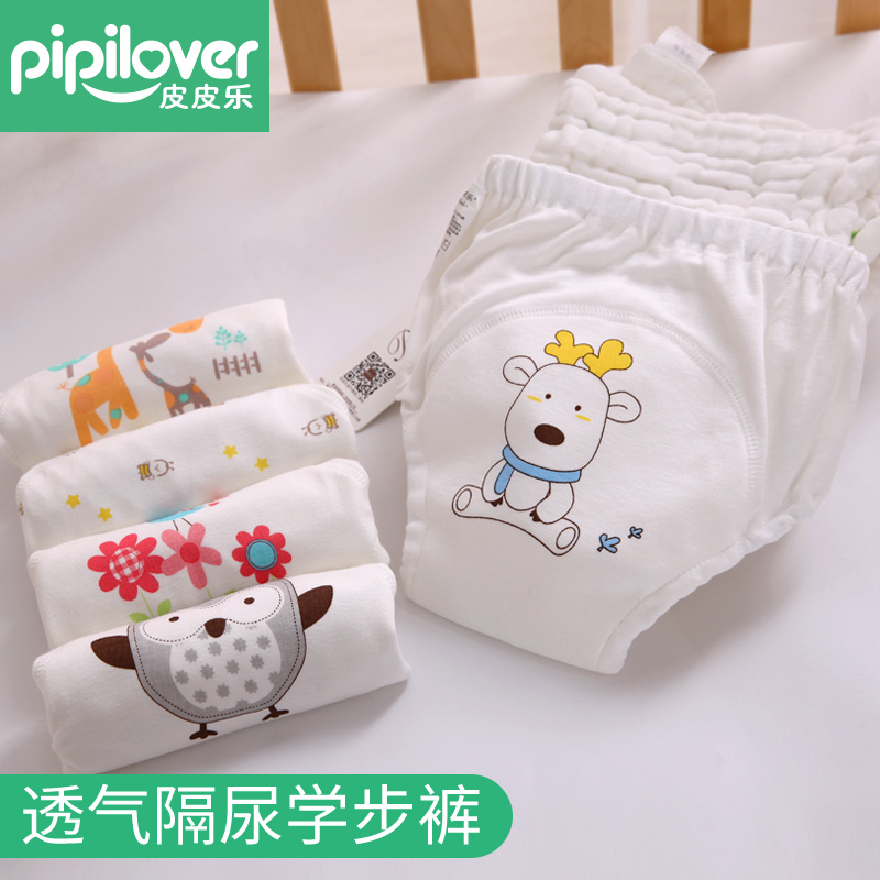 皮皮乐婴儿学步裤棉可洗0-6-12月S/M/L码小宝宝隔尿布裤学步内裤产品展示图5