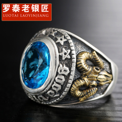 Chandos s925 silver blue zircon ring vintage old silversmith Thai silver fashion jewelry man ring silver ring gift