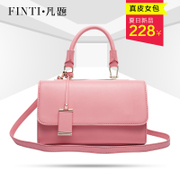 Title leather women bag 2015 summer tide slim fashion Lady hand across the small square baodan shoulder bag lady sweet