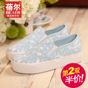 Le Fu, Becky, thick-soled shoes was wearing women''s shoes shoes students lazy autumn new shoes canvas shoes platform shoes stamp