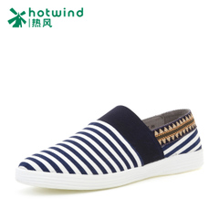 Hot air men's flat-bottom striped canvas shoes men lazy people boom spring men's shoes 625W15107