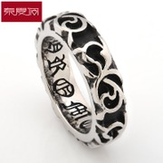 New year inside Eclipse Titanium steel rings men''s aggressive punk retro accessories fashion rings