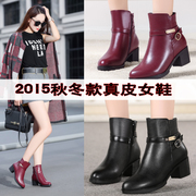 New for fall/winter women's shoes boots leather thick round head with warm and pure wool cashmere with non-slip boots small