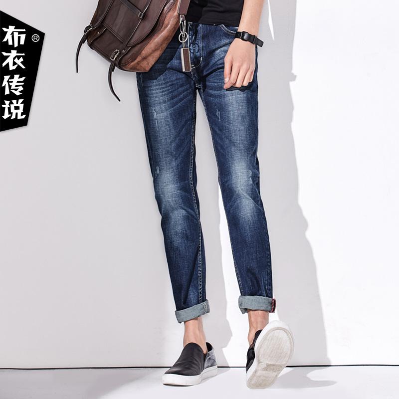 布衣传说原创男装春季新款男士直筒长裤子磨白青年修身小脚牛仔裤产品展示图5