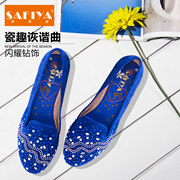 Safiya/Sophia-fall 2015 new suede rhinestone round head low and lazy shoes women shoes SF53111045