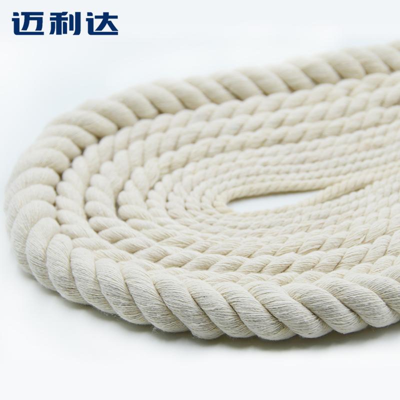 三股扭绳彩色棉绳粗棉纱麻花装饰绳米白麻花捆绑粗绳子工艺束口绳