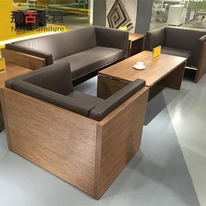 那古实木皮办公沙发简约现代时尚三人位办公室会客沙发茶几组合