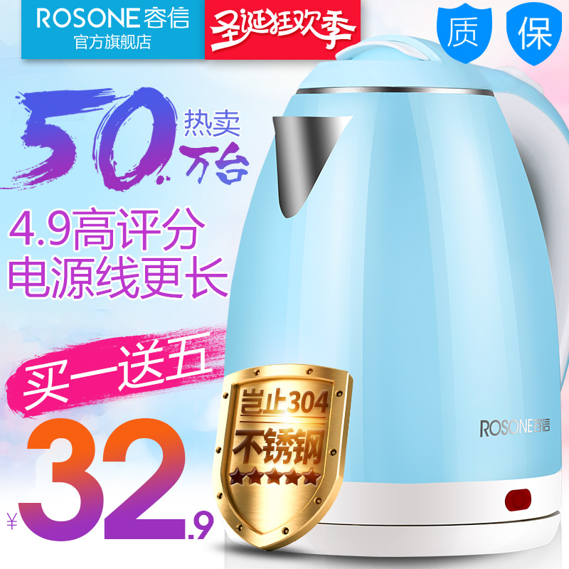 容信电热水壶怎么样,热水壶什么品牌好图片