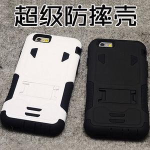 Apple 6s Shockproof armor armor shell 7 all-inclusive iphone6plus silicone ip8 protective cover black accessories