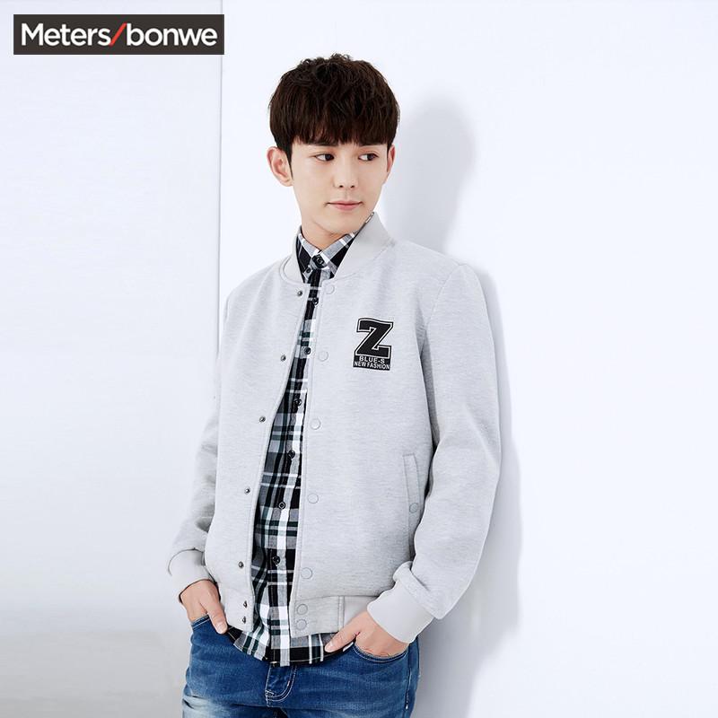 美特斯邦威开衫卫衣男士春秋装加厚保暖空气棉夹克外套韩版学生
