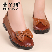 Filipino girl with soft leather flat women's shoes at the end of spring and autumn light mother with flat shoes Doug shoes soft plus size women's shoes