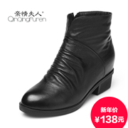 2015 middle-aged MOM shoes shoes leather keep warm in winter with middle-aged ankle boots anti-slip shoes boots wedges