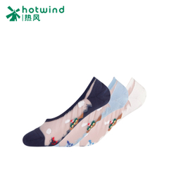 Hot women transparent silk lace short simple thin invisible socks boat socks socks stockings 83H105401