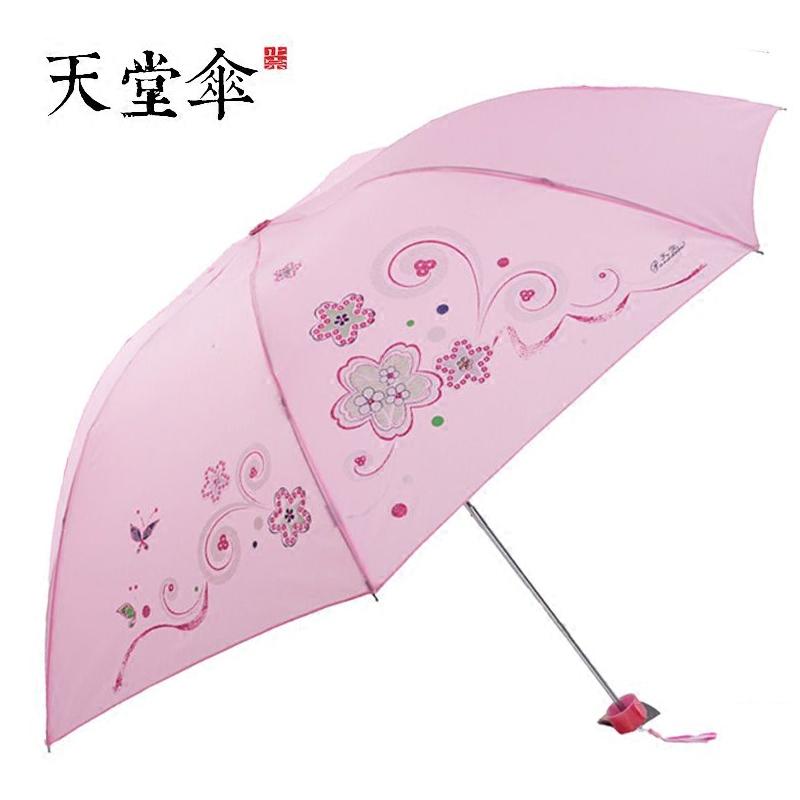 天堂伞英伦商务格子伞折叠轻巧三折雨伞高密拒水晴雨两用伞遮阳伞
