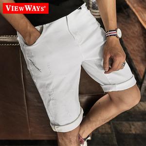 白色牛仔短裤男修身5分休闲破洞薄款中裤乞丐韩版夏季五分弹力潮