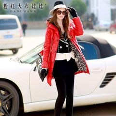 Women long down jacket pink doll 2015 winter surge thickening slim ladies down jacket