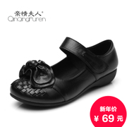 Fall end of middle and old aged women's mother comfortable leisure shoes genuine leather soft round head with flowers old man shoes non-slip