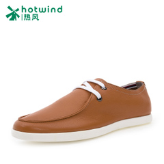 Hot air spring men's round head with pure color low light flat shoes casual shoes men 71W5128