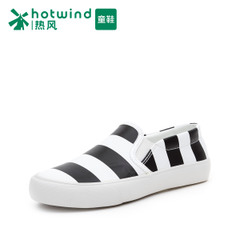 Hot spring and autumn shoes children shoes boys shoes PU leather casual shoes a pedal lazy people 67W5737