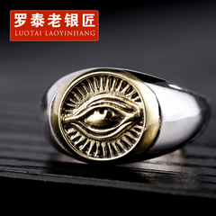 Chandos and old silversmiths silver ring 925 Silver God''s eye Thai silver words ring opening of Horus ring