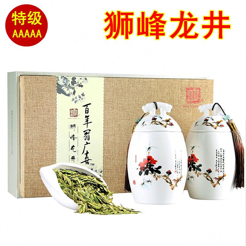 2017新茶 狮峰龙井明前特级5A春茶西湖龙井礼盒100g装翁家山产区