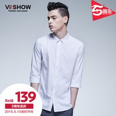 Viishow2015 summer dress new style men's or boys ' shirts of England temperament sleeves white shirt slim fit shirt in wild