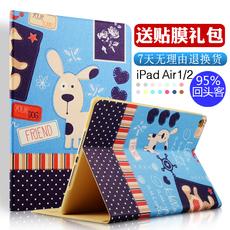 莫瑞苹果ipad air2保护套超薄带休眠iPad5/6保护壳 air2皮套卡通