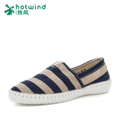 Hot summer men's casual canvas shoes another pedal summer men's wide-striped shoes 72W15108