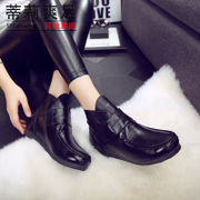 Tilly cool foot 2015 trends for fall/winter women's short boots Velcro at the end of the first layer leather mother of England Martin boots