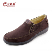 Middle-aged and older men's shoes shoes spring dad father soft middle age at the end of old Beijing cloth shoes men's casual shoes footwear breathable