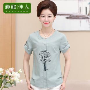 2017年新款棉T恤妈妈装夏装短袖上衣中长款中老年女装40-50岁
