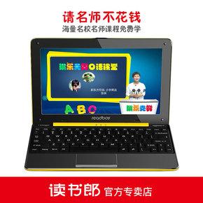 读书郎小学生儿童点读机平板学习机电脑p25家教机课本同步可上网