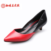 Spider King spring new fashion elegant color spelled color ladies love high heels, leather women's shoe