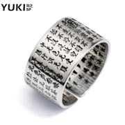 YUKI men female Thai silver ring ring retro pure silver 999 domineering personality wariness by opening the index finger ring in sterling silver